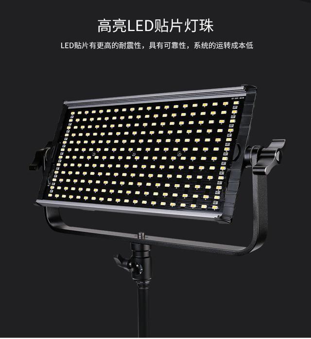 led贴片灯摄影灯 摄像灯外拍灯影视灯电影灯演播灯灯孔分离背挂式