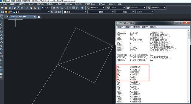 cad练习图绘制,掌握CAD高效绘图命令,CAD初学者必看的入门教程