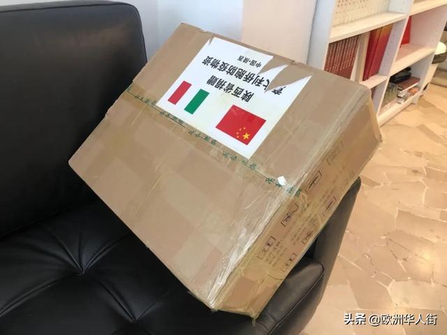 意大利一青田老板的寿司店发现疫情,已有45人确诊,超千人隔离