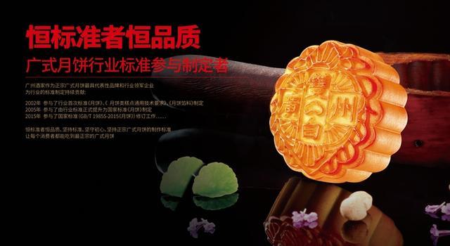 你买的名牌月饼可能是假的!广州酒家、香港美心假月饼再现市场