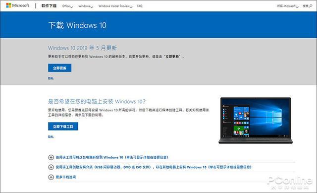 在电脑上安装虚拟机_运维_y41992910的博客-CSDN博客