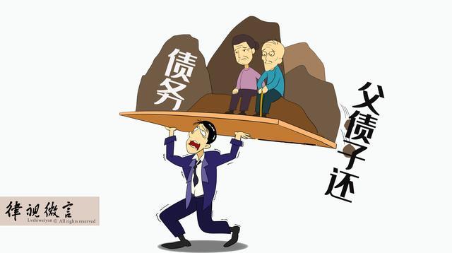 债务人死亡,欠款该谁还?法律怎么规定?