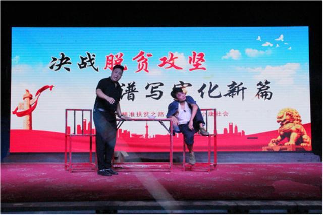 送戏下乡 文化惠民 登封市宣化镇广场文化周活动开幕