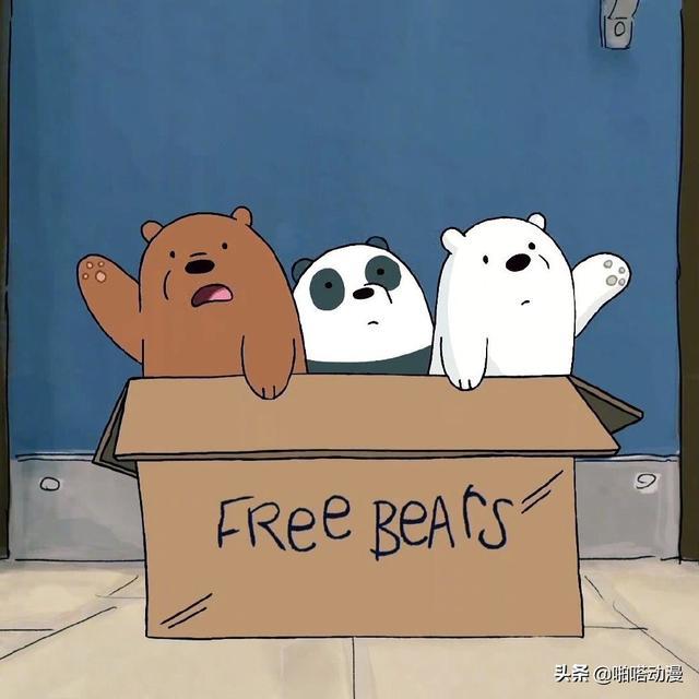 《咱们裸熊》要出大电影了,你用过它们的表情包吗?