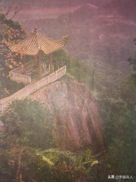 广西桂平西山