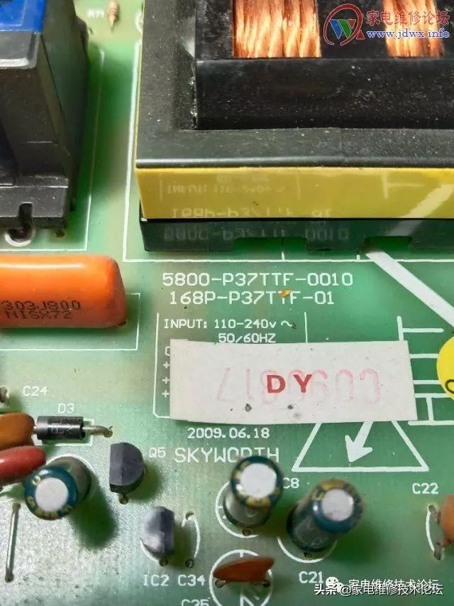 海尔电视电源板原理图