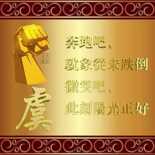 用您名字做微信头像,55张大气精致励志签名头像... _手机搜狐网