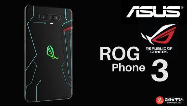 华硕ROG Phone 3曝光:骁龙865+芯片16GB+512GB堆料组合