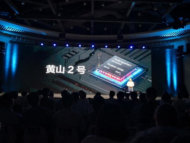 中国芯双喜临门,两款芯片同步研发成功