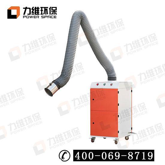 电焊烟尘净化设备, 电焊氩弧焊焊烟除尘机