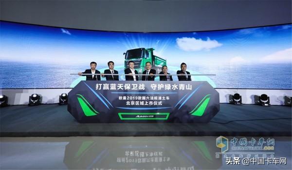 配潍柴13L天然气发动机,自重9吨,2019款欧曼GTL燃气重卡