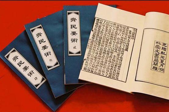 """""""异国传来种性殊""""——魏晋南北朝胡汉饮食文化交流初探"""