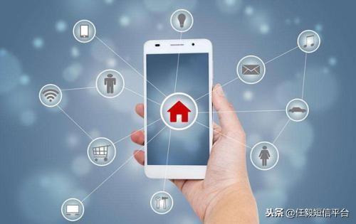 如何通过短信平台群发短信来寻找客户?