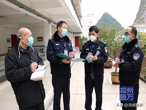 柳州市第二看守所监管工作创一流