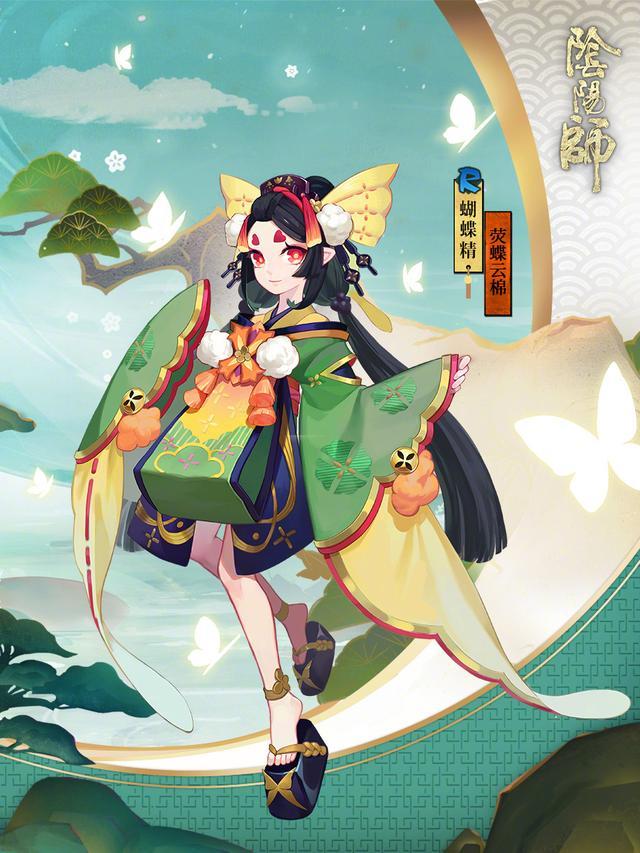 阴阳师:蝴蝶精技能加强,有奶油盾有驱散,有希望复出斗技