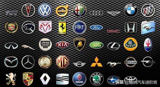 马标logo图片
