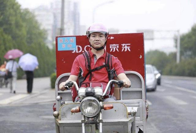 人民怀念刘强东
