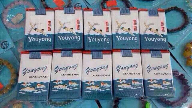 中国十大最贵香烟排行榜 利群香烟竟然2万块... _360常识网手机页