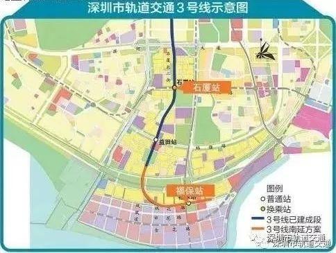 深圳地铁3号线未来线路图