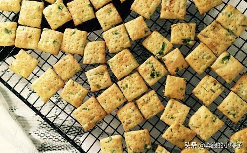 废弃酵种造起来-香葱苏打饼干