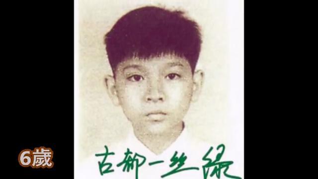刘德华年轻最帅图片