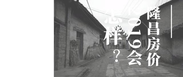【内江隆昌新房_内江隆昌新楼盘_内江隆昌新房出... - 内江百姓网