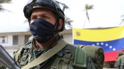 8名委内瑞拉军人在与哥伦比亚武装人员交战中死亡
