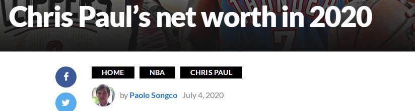 本賽季薪水3851萬,帶領雷霆重生!保羅生涯一共掙了多少錢?-黑特籃球-NBA新聞影音圖片分享社區