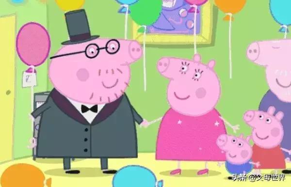 猪爸爸送小猪佩奇上学