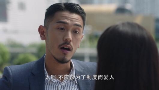 """《三十而已》:解读""""空间管理""""大师梁正贤的爱情观"""