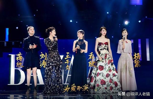 2017年十大车祸表演!回顾下欢乐颂五美刘涛蒋欣王... _网易视频