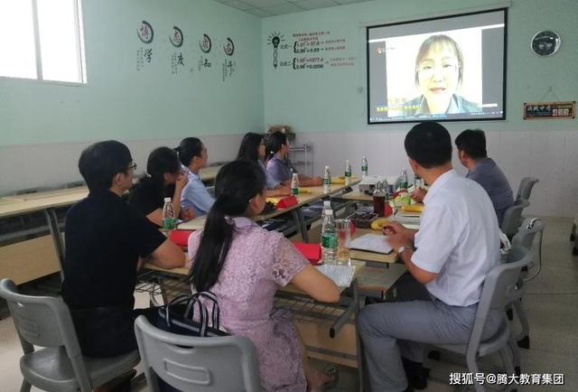 喜报:腾大教育集团与安徽科技学院共建大学生实习与就业基地