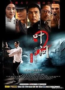 香港电影回顾展2010之《败家仔》