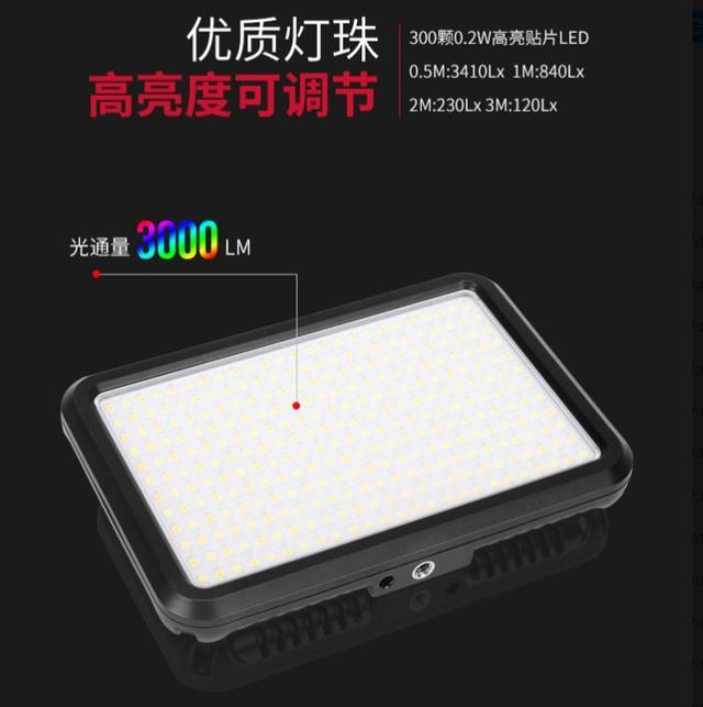 怎样选择LED摄影灯?购买LED摄影灯的10大注意事项