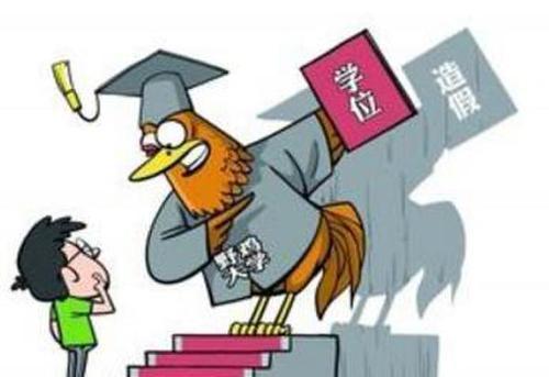 江西师范大学校徽