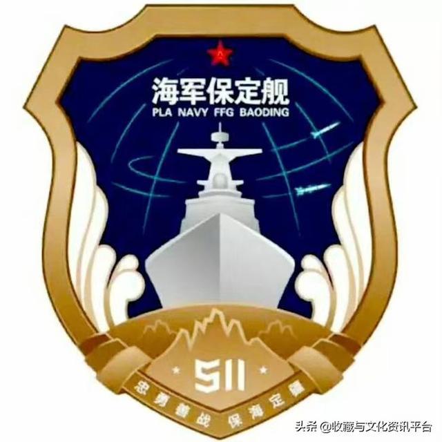 """中国海军舰徽""""豪华阵容""""欣赏"""