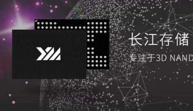 中国顶级存储芯片制造商将推出首款存储产品