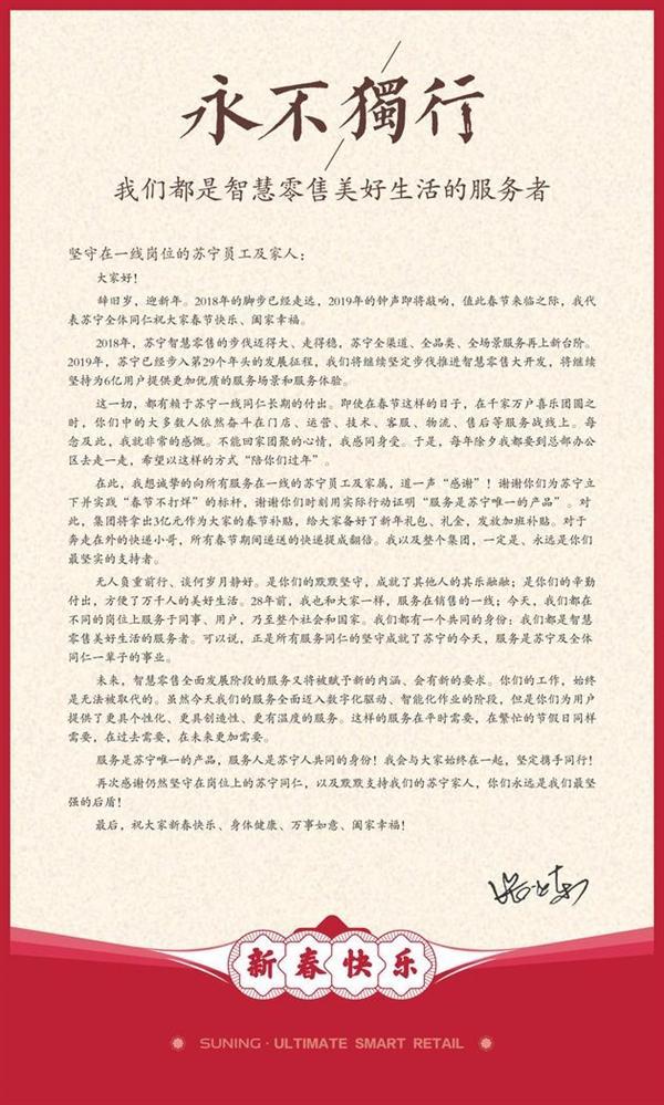 南京苏宁易购工资待遇(共15条) - 职朋职业圈