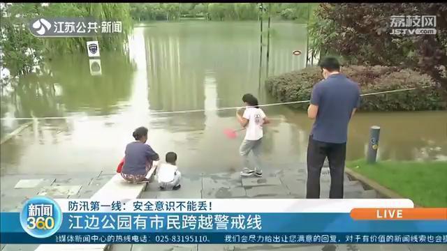 十秒穿透人体皮肤!疾控专家:当心血吸虫病 不要去江边玩水