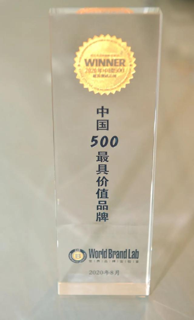 郎酒品牌价值1005.12亿元 首次跨入千亿门槛