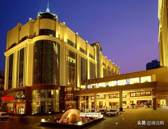 天目湖豪生国际大酒店
