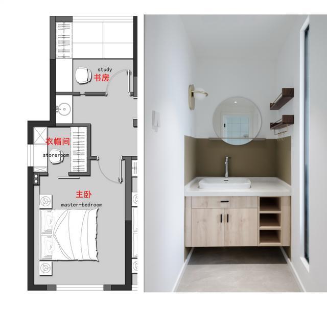 105㎡老房逆天改造,3室2厅+超大厨房