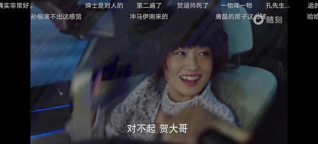 罗子君换发型,重头开始,大改变太美了_网易视频