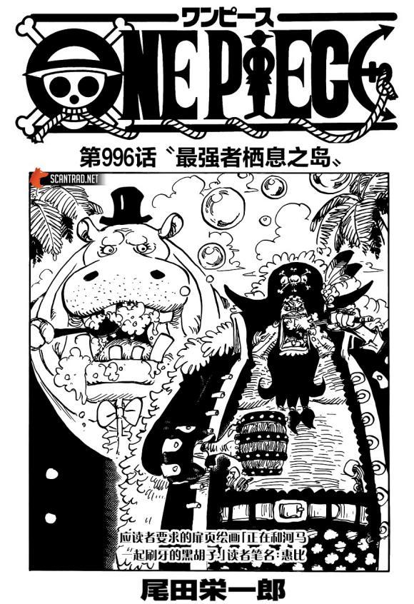 本子漫画全彩电车