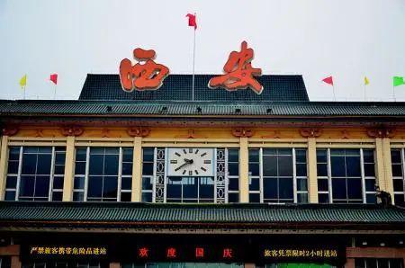 西安火车站站台图片