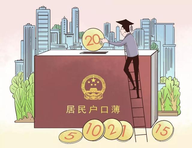 天津落户广告图片