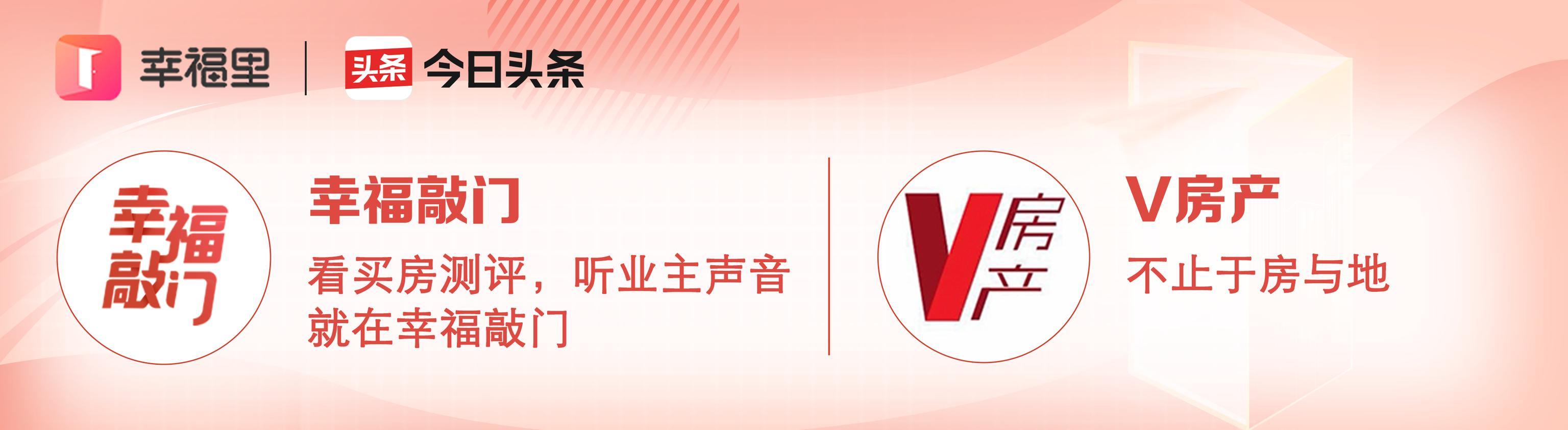 南京连夜出台楼市新政:30%以上房源支持刚需、遏制假离婚