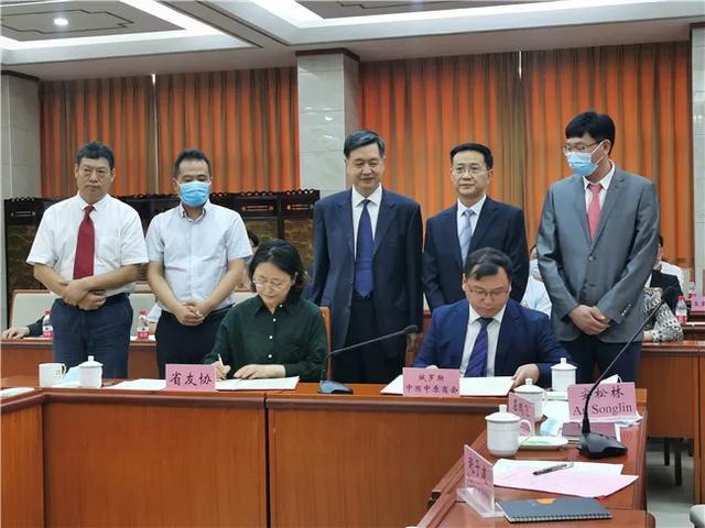 安松林出席豫俄合作会议 签订友好合作协议书