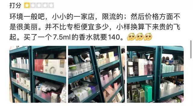 美妆集合店HARMAY话梅爆火背后,货品从何而来?
