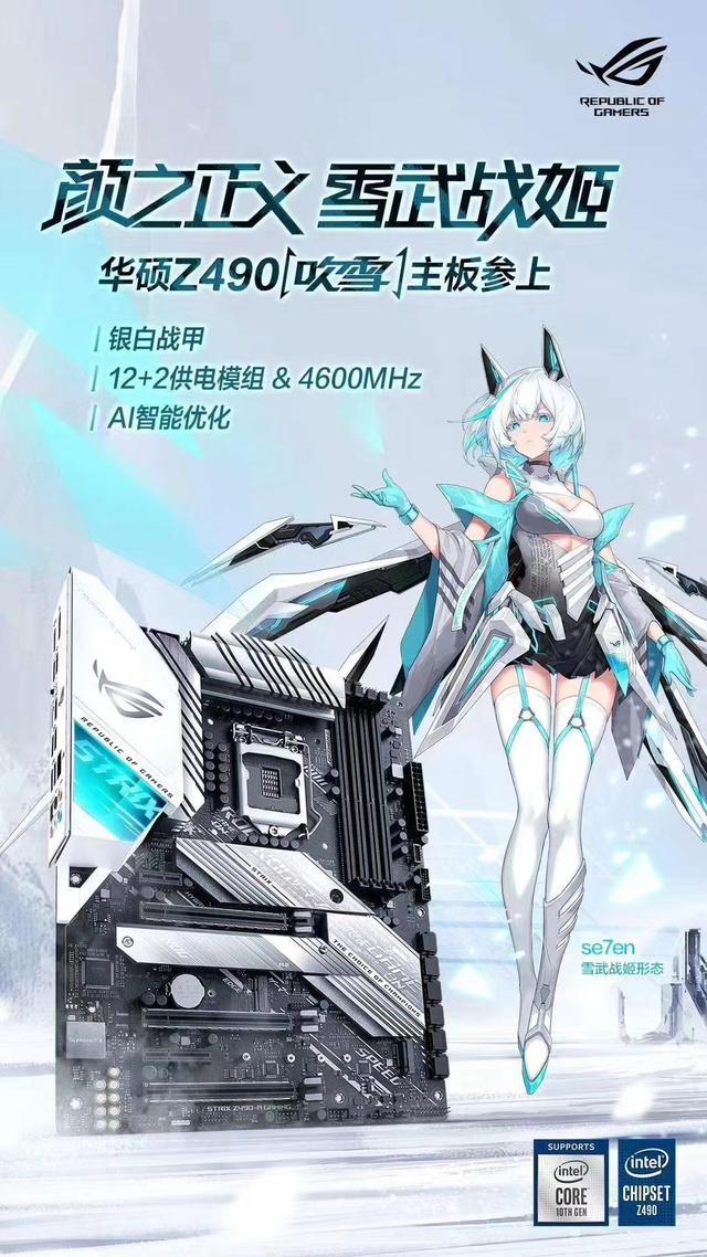 华硕zenfone2主板图片